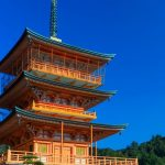 Main-Kumano-Kodo-150x150 I migliori City Break in Europa